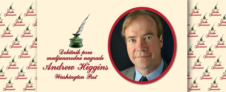 Higins
